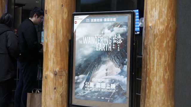 《流浪地球》火到北美,买票靠抢