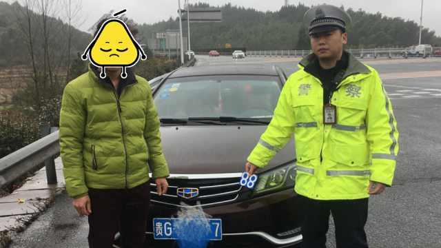 他为超速变造车牌:以为交警不上班