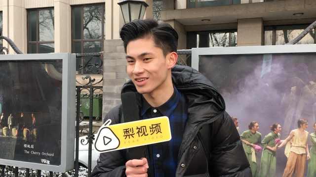 艺考生谈中戏考官刘天池:非常和蔼