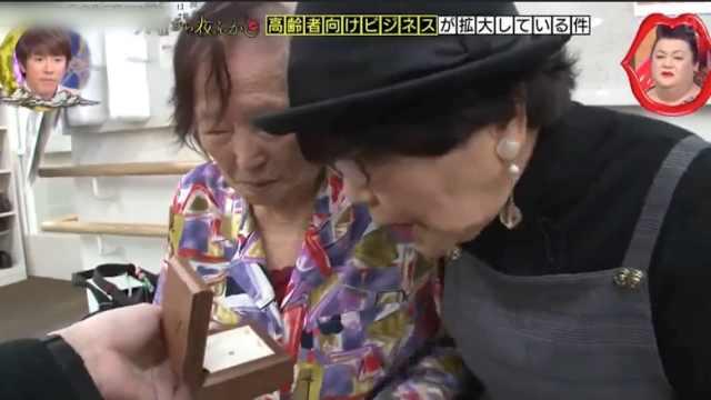 没钱没继承人:老龄日本如何备墓地