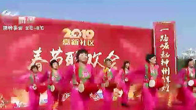嘉新社区:居民联欢迎新年