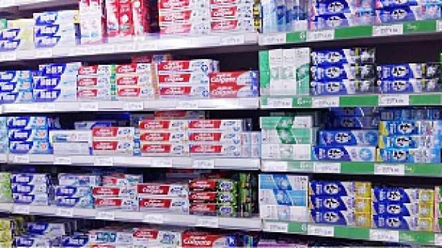 牙膏你选对了吗?