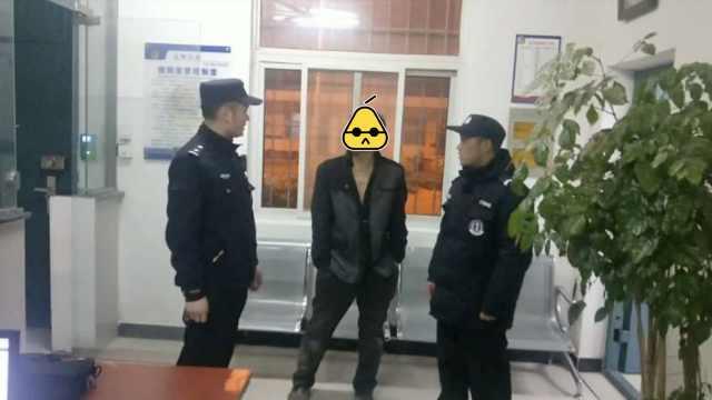 糗!醉酒男辱骂接警员,被传唤躲床下
