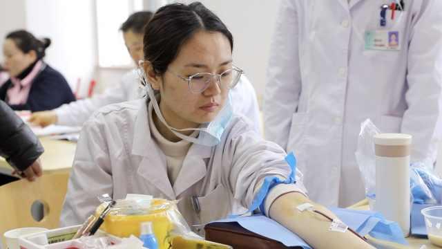 血站告急,600多医护献血19万毫升