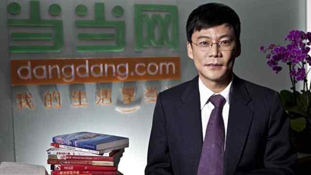 李国庆离职当当,二次创业办书友会