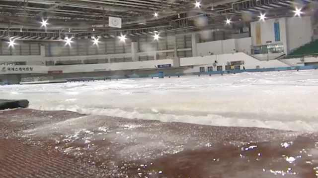 韩短速赛场漏水如瀑布,教练:绝望