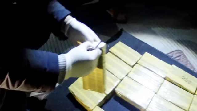男子深夜运毒,警方缴获30斤海洛因