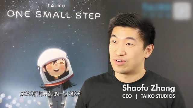 中国动画冲击奥斯卡!揭秘背后团队