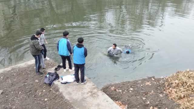5高三学生救起落水女子,不留名离开
