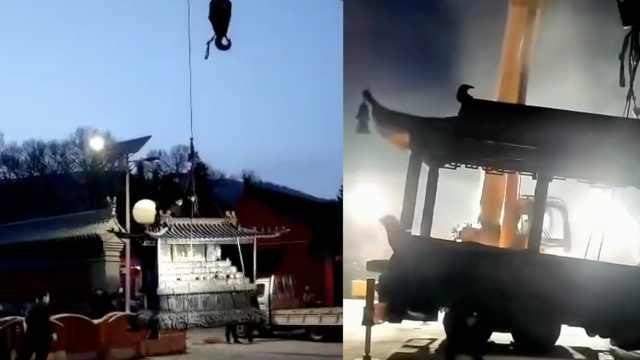 五台山庙外香炉被拆,曾被游客烧塌