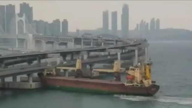 俄罗斯货轮船长醉驾,撞上韩国大桥