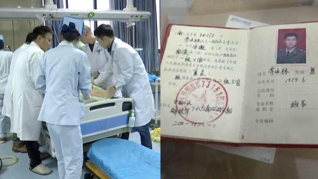 退伍兵发病脑死亡,捐献器官救7人