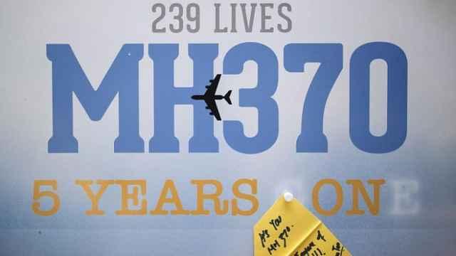 马来西亚考虑恢复马航MH370搜索