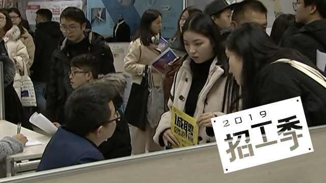 杭州服装专场招聘会:青睐网络达人