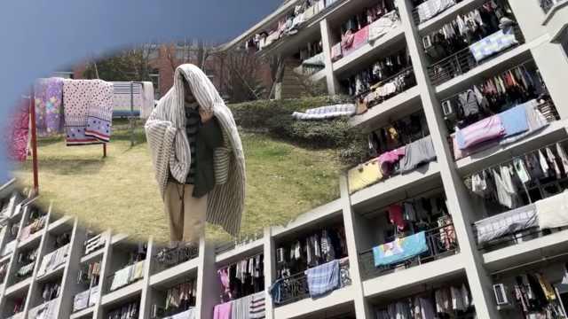 高校大晒日,他抢位失败变人形衣架