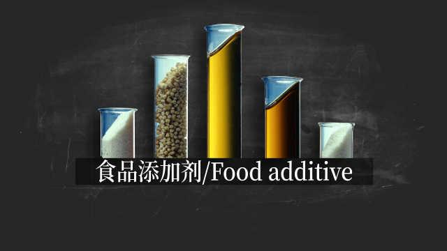 古代都有哪些食品添加剂?