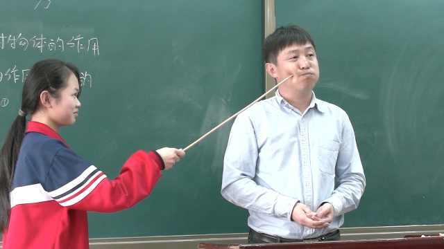 物理老师爆笑授课,专拿自己开涮