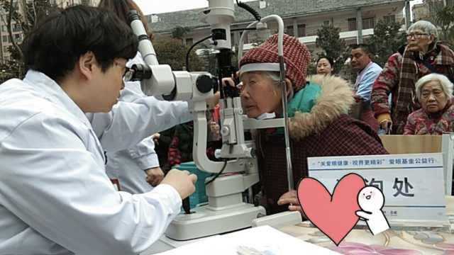 赞!她从医30年,让2万人重获光明