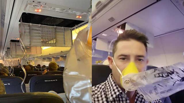 舱内突失压,澳机长带飞机疯狂下坠