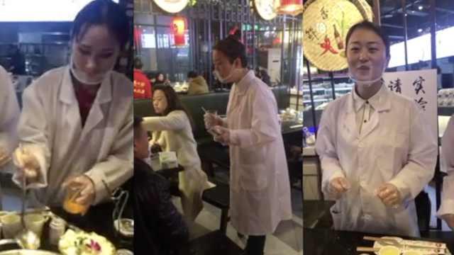 串串店架实验台检测老油,食客:炒作