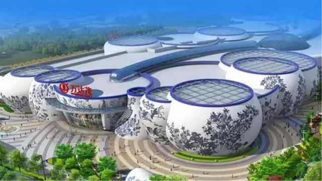 """王健林用400亿造了个""""青花大碗"""""""