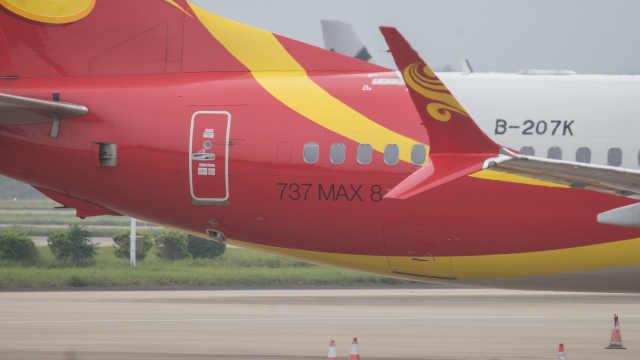 专家解读波音737MAX停飞:损失可控