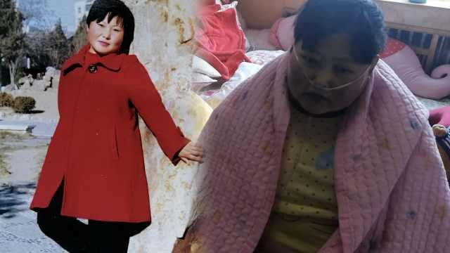 女子生病胖至300斤,每天呼吸靠输氧