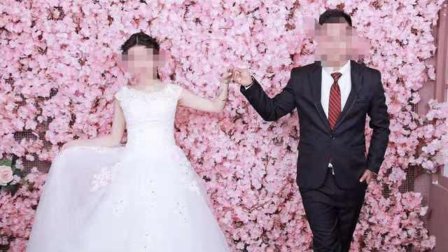 23岁女子被迫嫁30岁男子?真相曝光