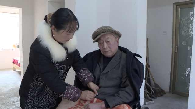 儿媳照顾患病公婆10年:曾对我很好