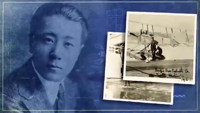 波音之父是中国人,弃重金报效祖国