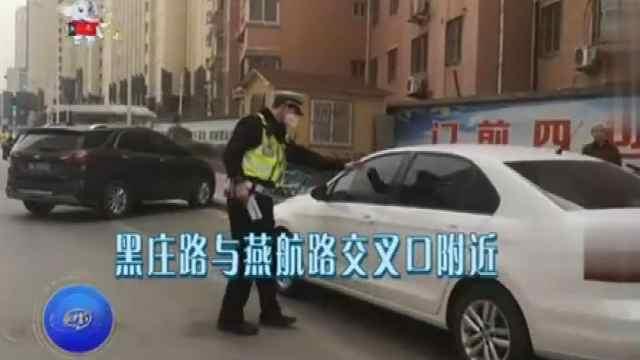 男子丢失车钥匙,交警温情执法!