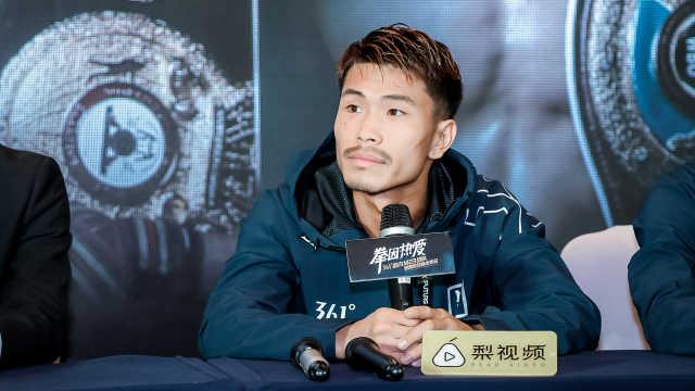 木村翔谢中国粉丝:支持我重回拳台
