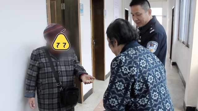 警方抓获神药贩,被骗老人排队领钱