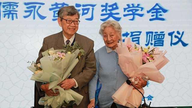 感动!88岁院士和老伴捐出毕生积蓄