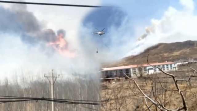 疑祭祀引山火,大连出动直升机灭火