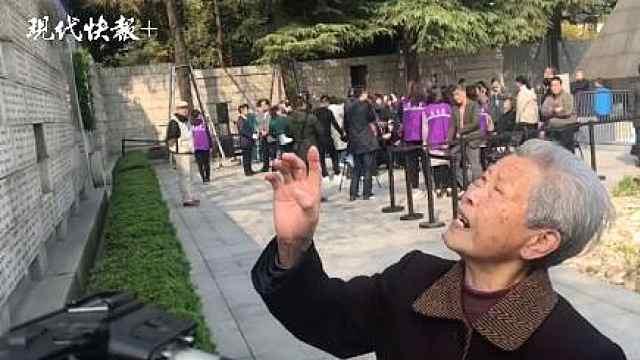 清明祭南京大屠杀幸存者哭诉经历