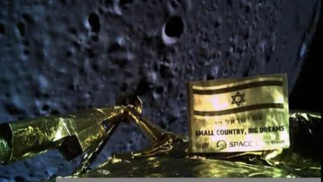 差一点!以探月飞船在月球表面坠毁