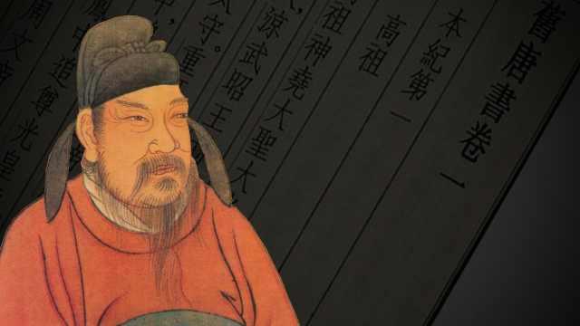 李渊真是个平庸的开国皇帝吗?