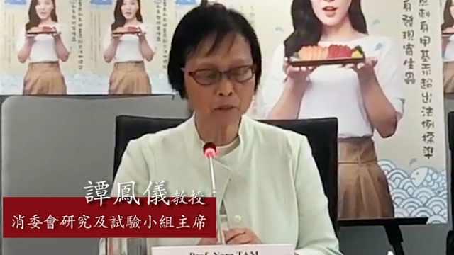 香港消委会:98%刺身样本含重金属