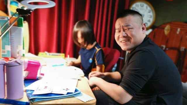 奶爸岳云鹏崩溃,雇人辅导女儿作业