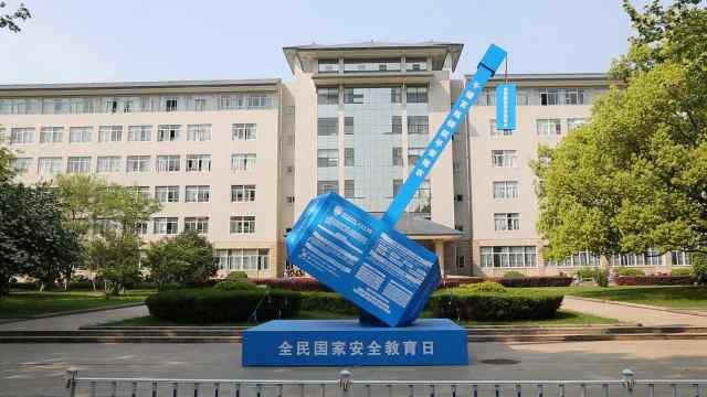 """南京农业大学的这个""""锤子""""火了!"""