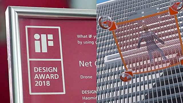 大学生设计高空救援飞毯,赢1万美元