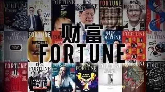 马化腾入选全球最伟大商业领袖榜单