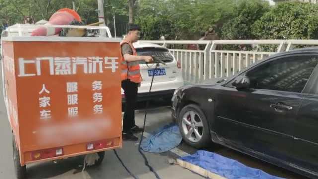 郑州推强制免费洗车?官方:只洗脏车