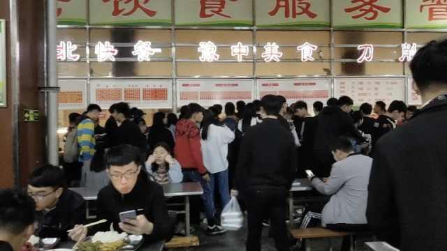 高校食堂禁二维码,学生举报可返现