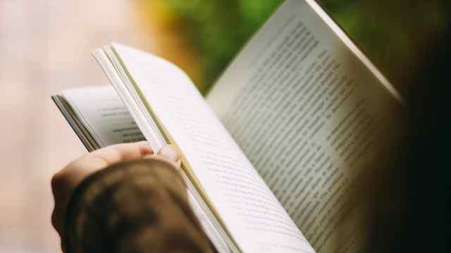 阅读还有什么意义?