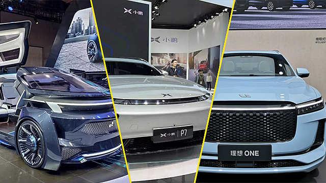 上海车展 它们给你买电动车的理由