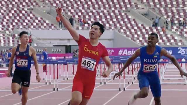 破刘翔尘封近10年纪录,谢文骏夺冠
