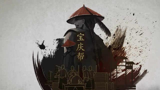 武汉码头争夺战:宝庆帮大战徽州帮
