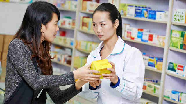 医保卡可以到药店买药吗?